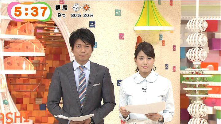 nagashima20141229_03.jpg