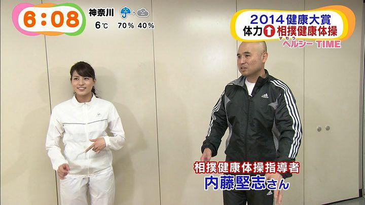 nagashima20141229_05.jpg
