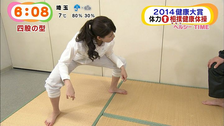 nagashima20141229_07.jpg