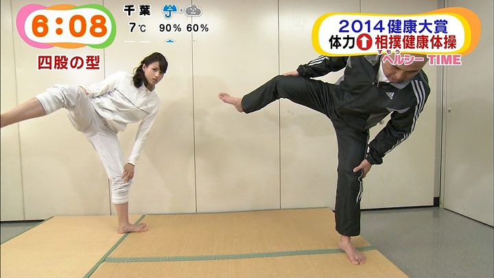 nagashima20141229_08.jpg