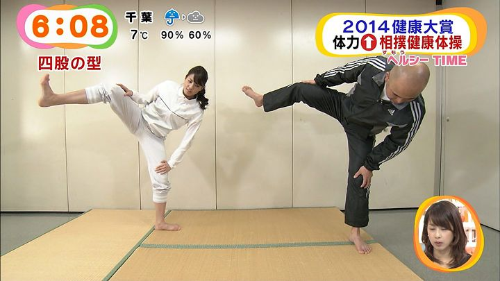 nagashima20141229_12.jpg