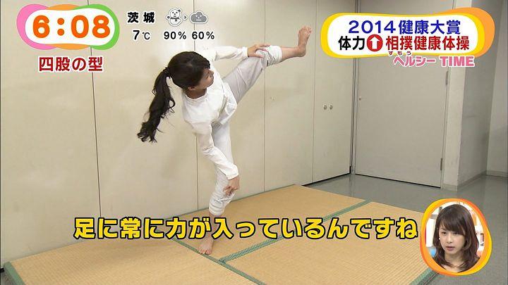 nagashima20141229_14.jpg