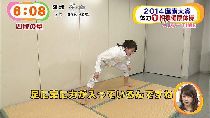 nagashima20141229_15.jpg
