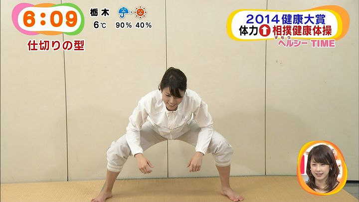 nagashima20141229_16.jpg