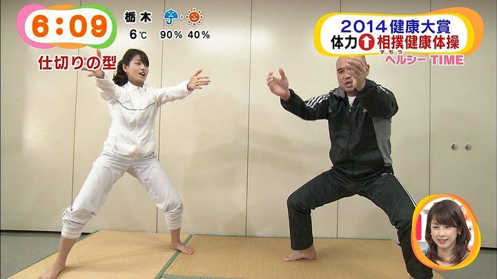 nagashima20141229_19.jpg