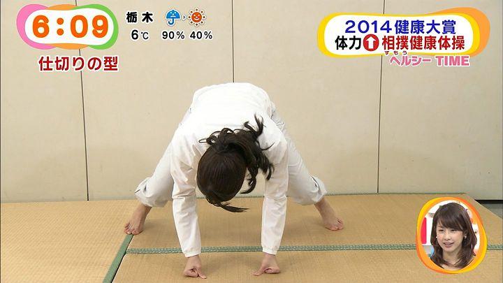 nagashima20141229_21.jpg