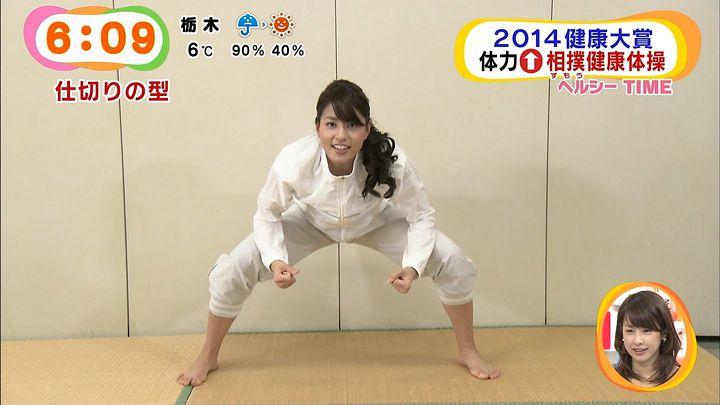 nagashima20141229_22.jpg