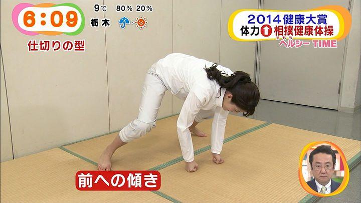 nagashima20141229_23.jpg