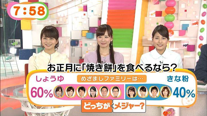 nagashima20141229_29.jpg