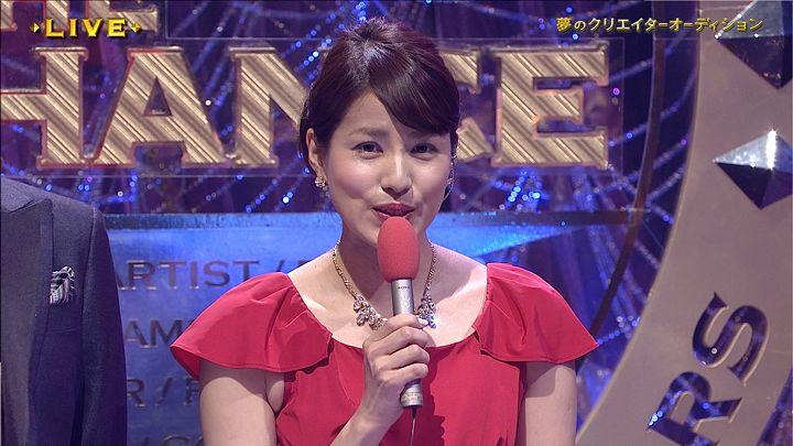 nagashima20141229_30.jpg