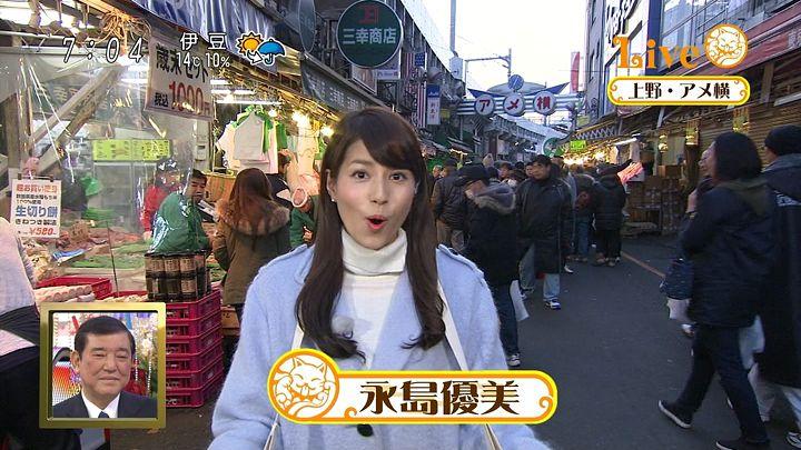 nagashima20141231_01.jpg