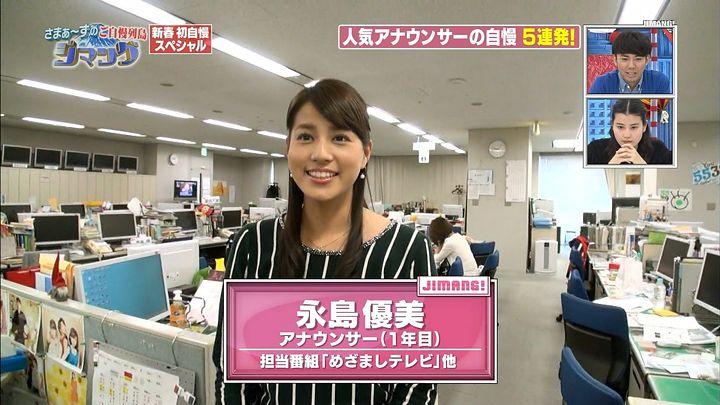 nagashima20150103_02.jpg