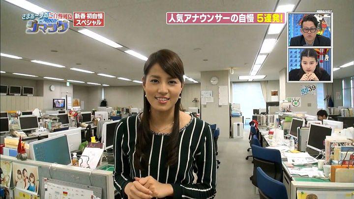nagashima20150103_04.jpg