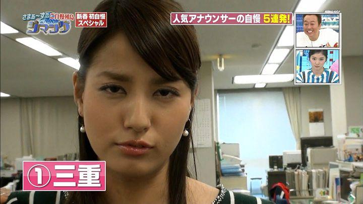 nagashima20150103_07.jpg