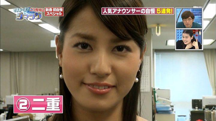 nagashima20150103_08.jpg