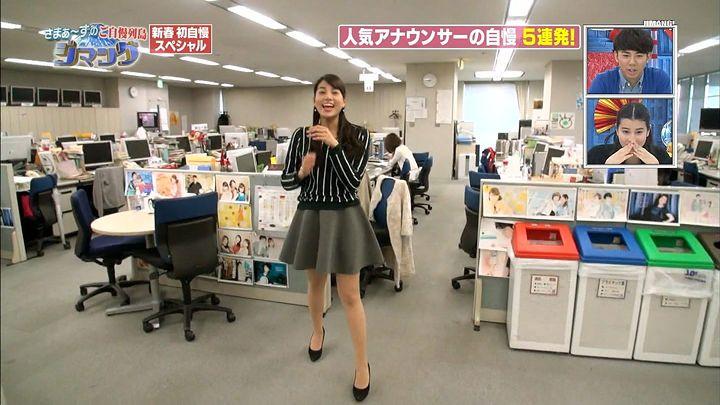 nagashima20150103_11.jpg