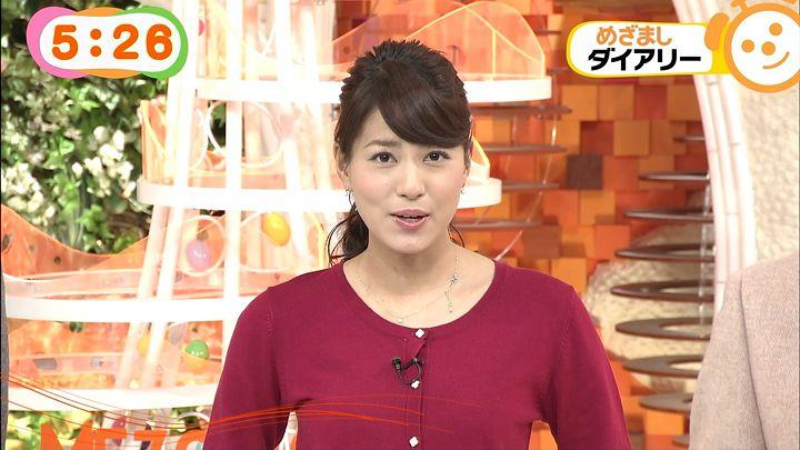 nagashima20150105_02.jpg