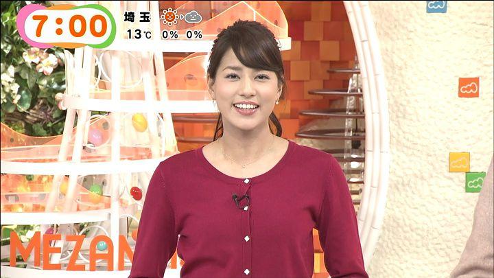nagashima20150105_12.jpg