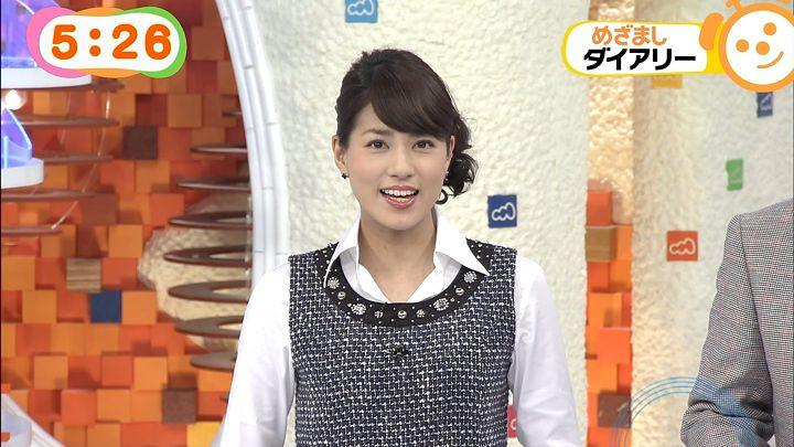 nagashima20150107_01.jpg