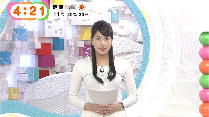 nagashima20150108_03.jpg
