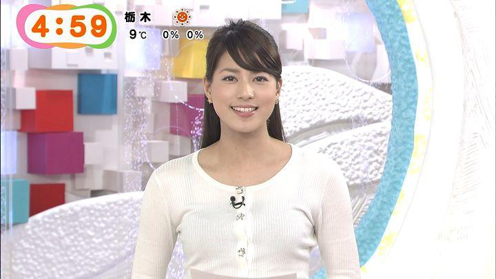 nagashima20150108_13.jpg