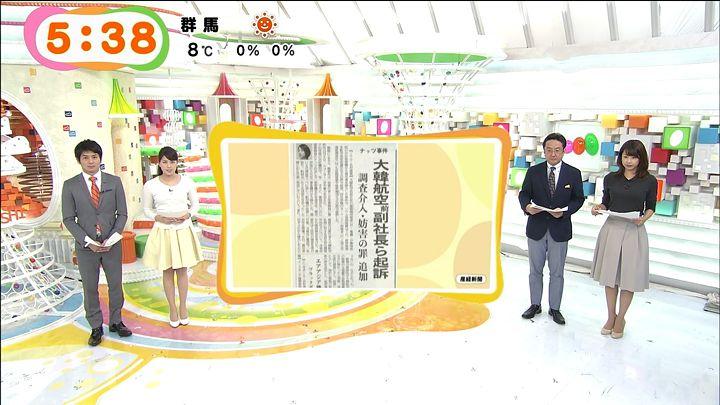 nagashima20150108_16.jpg