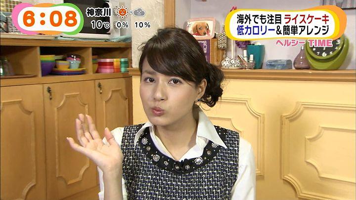 nagashima20150108_19.jpg