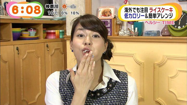 nagashima20150108_20.jpg