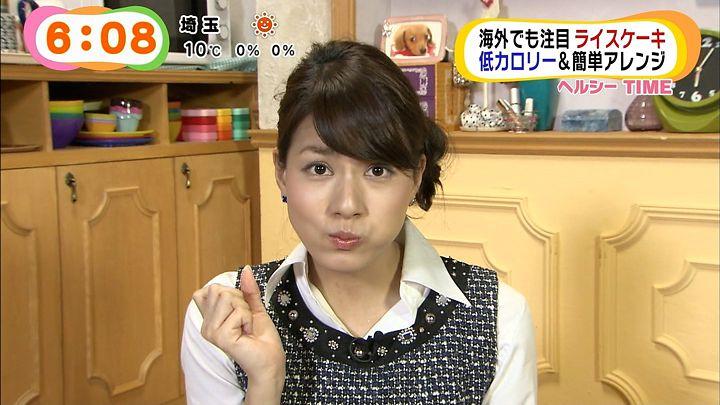 nagashima20150108_21.jpg