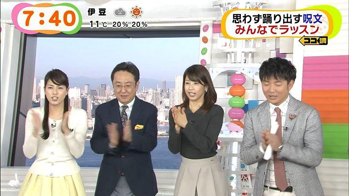 nagashima20150108_26.jpg