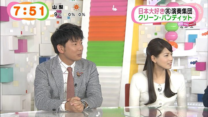 nagashima20150108_28.jpg
