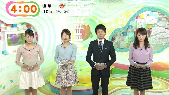 nagashima20150109_01.jpg