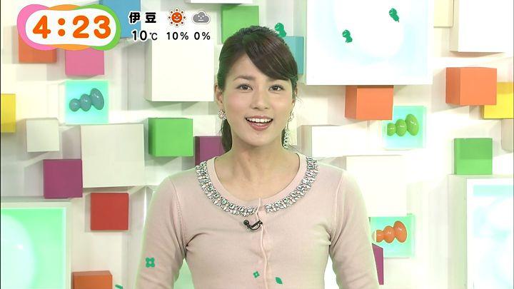 nagashima20150109_03.jpg