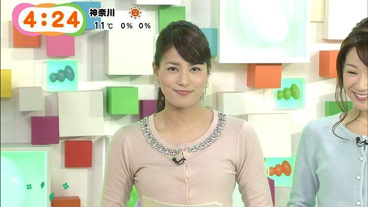nagashima20150109_04.jpg