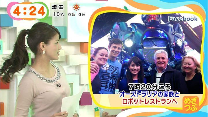 nagashima20150109_05.jpg