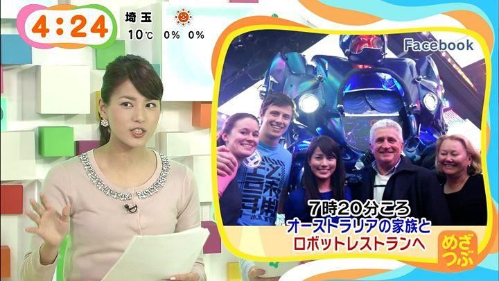 nagashima20150109_06.jpg