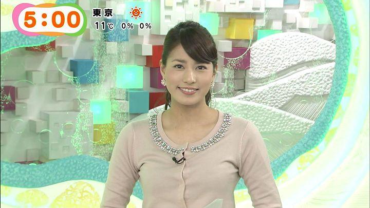 nagashima20150109_08.jpg