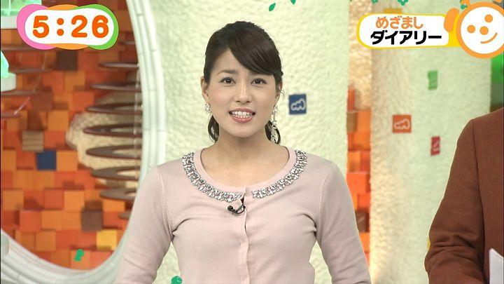 nagashima20150109_09.jpg