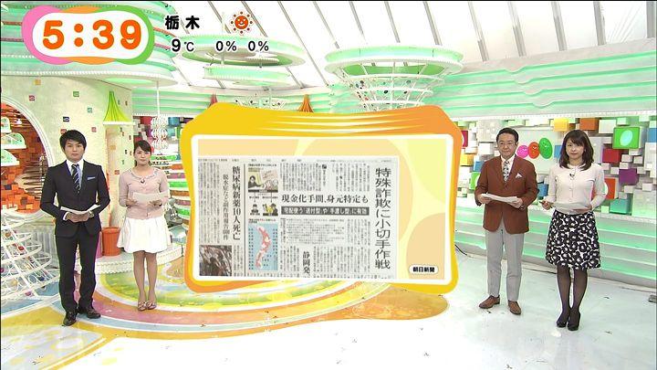 nagashima20150109_10.jpg