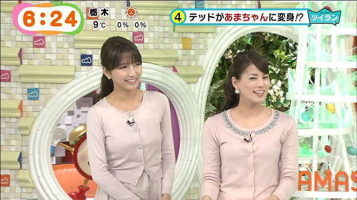 nagashima20150109_12.jpg