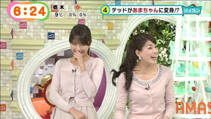 nagashima20150109_13.jpg