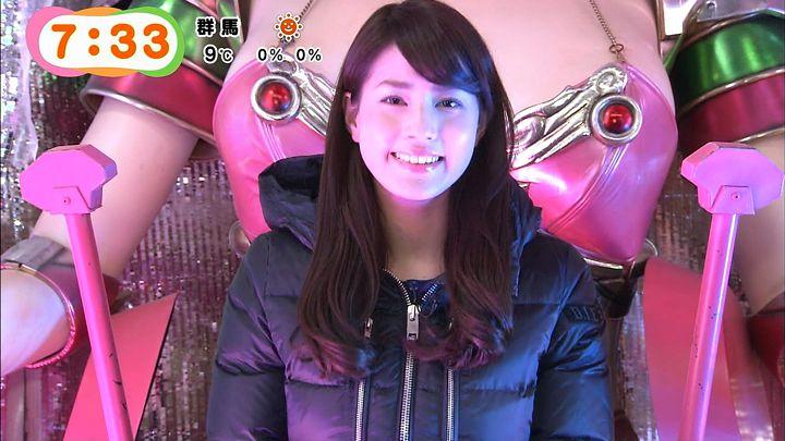nagashima20150109_16.jpg