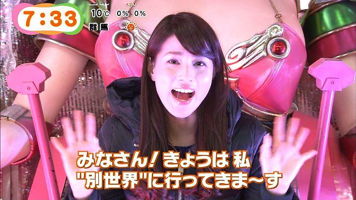 nagashima20150109_18.jpg