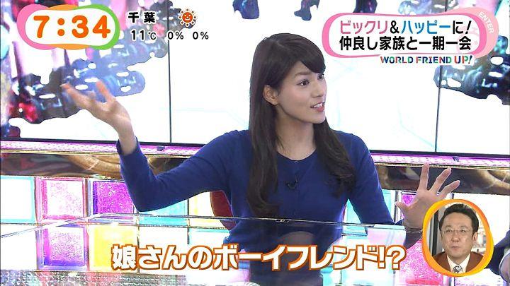 nagashima20150109_20.jpg