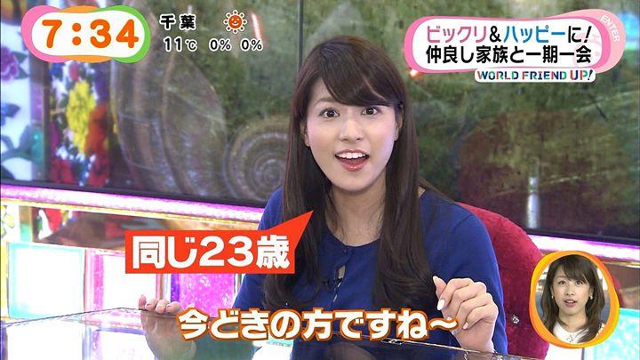 nagashima20150109_21.jpg