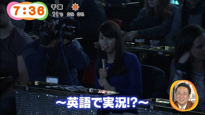 nagashima20150109_22.jpg