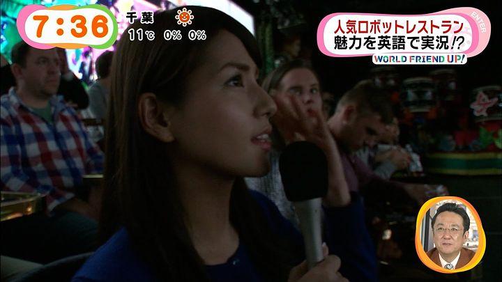 nagashima20150109_23.jpg