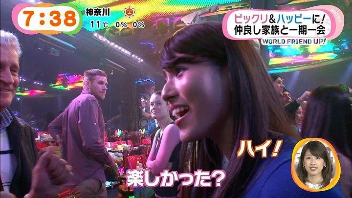 nagashima20150109_24.jpg