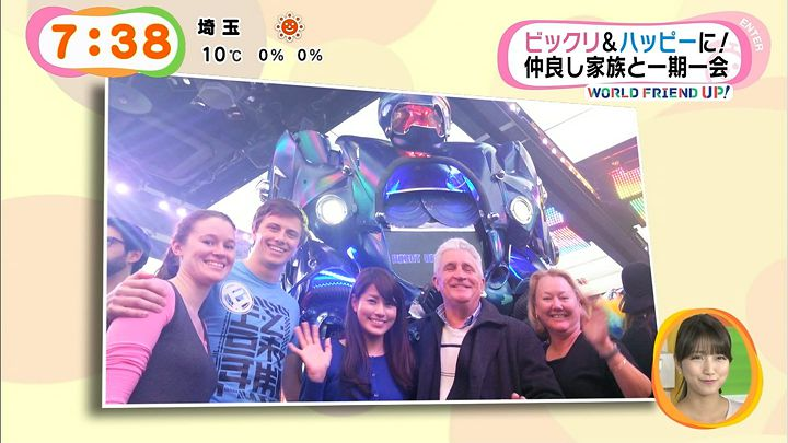 nagashima20150109_26.jpg