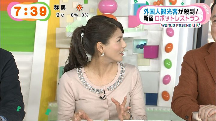 nagashima20150109_28.jpg